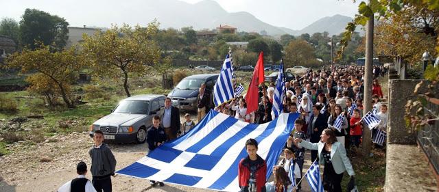 ΥΠΕΞ: «Δεν θα επιτρέψουμε την είσοδο της Αλβανίας στην ΕΕ εάν δεν σεβαστεί τα δικαιώματα της ελληνικής μειονότητας»