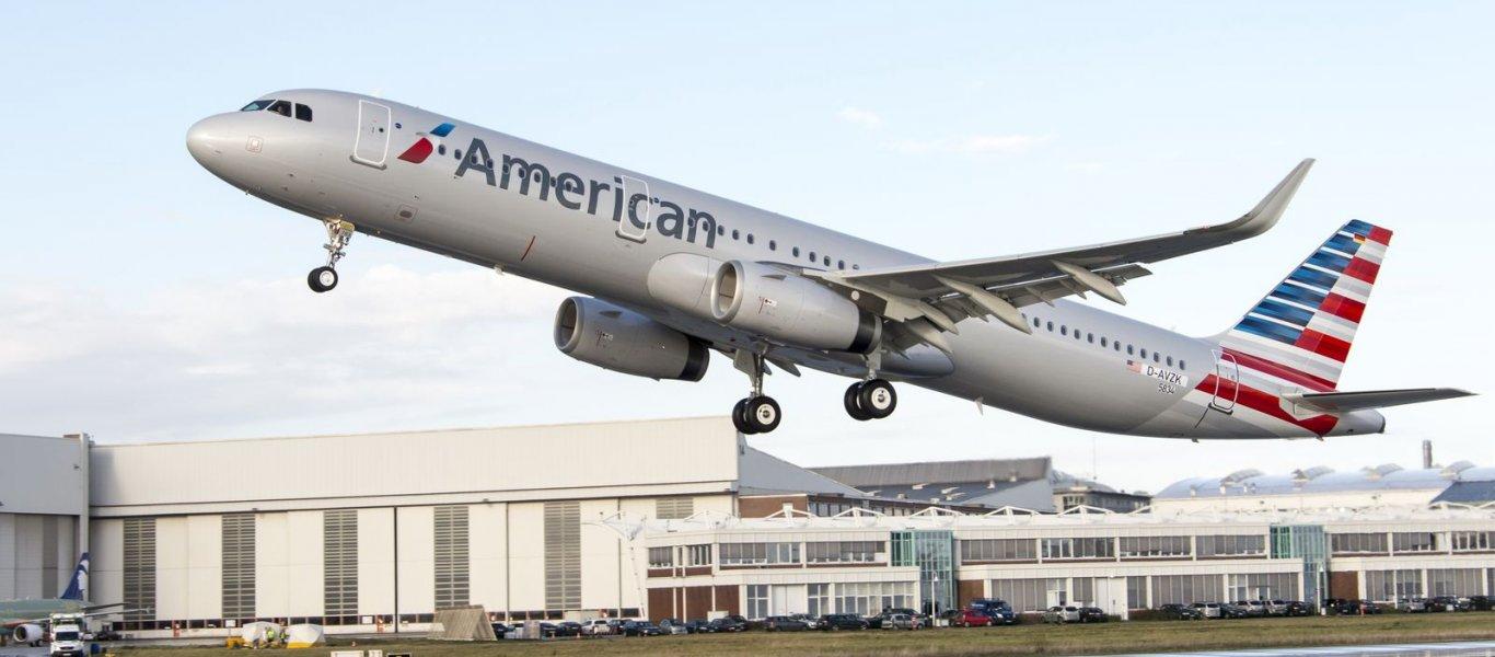 «Πανικός» στον αέρα – 10 τραυματίες από αναταράξεις σε πτήση από την Αθήνα στην Φιλαδέλφεια των ΗΠΑ (φωτό)