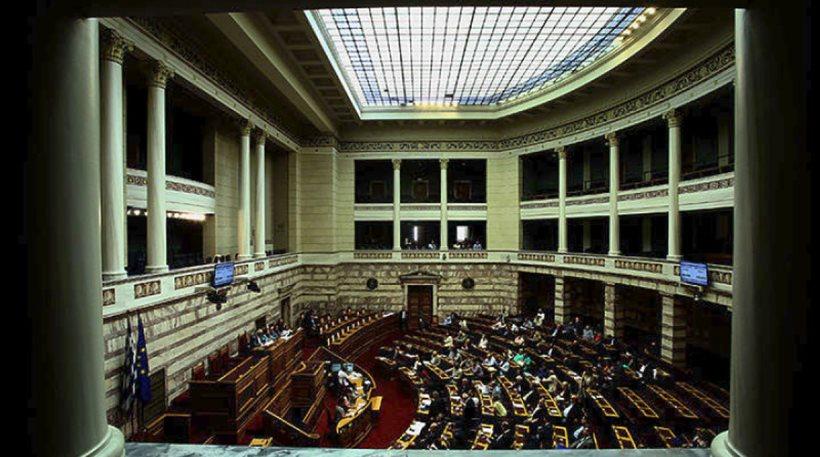 Ποιοι ψήφισαν το «ξήλωμα» του νόμου Διαμαντοπούλου που είχαν ψηφίσει το 2011