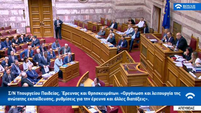 Μετωπική σύγκρουση Τσίπρα-Κυριάκου στη Βουλή