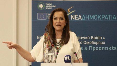 Μπακογιάννη: Οι επιλογές της κυβέρνησης έχουν δεσμεύσει την Ελλάδα σε παγίδα λιτότητας