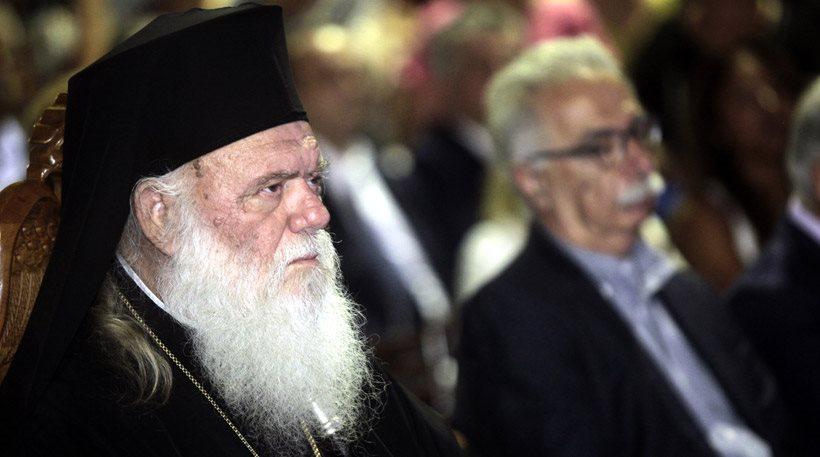 Οργή Ιερώνυμου για τη Συριζαία που πέταξε την εικόνα της Παναγίας στα σκουπίδια