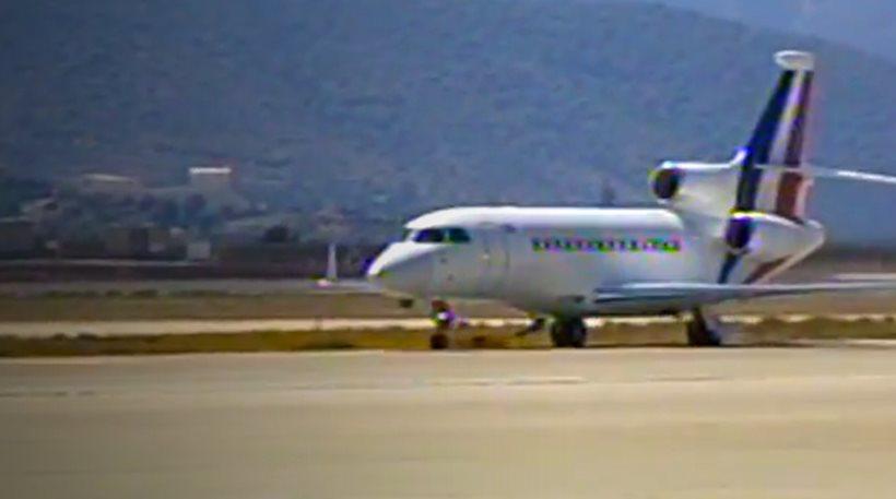 Προσγειώθηκε στο Ελευθέριος Βενιζέλος το αεροσκάφος του Εμανουέλ Μακρόν