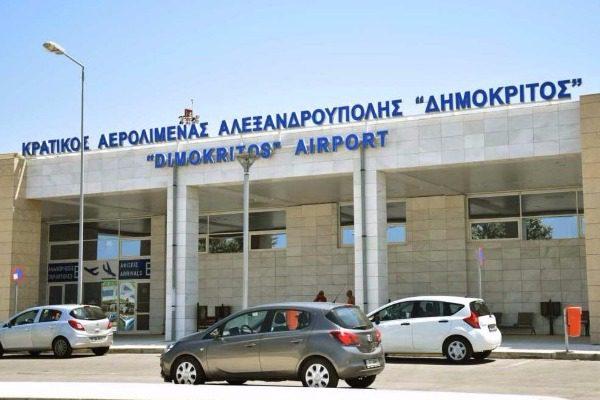 Συνετρίβη αεροσκάφος που απογειώθηκε από την Αλεξανδρούπολη ‑ Βρέθηκαν τα συντρίμια