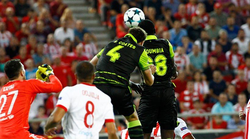 Ολυμπιακός-Σπόρτινγκ Λισαβόνας 2-3: Παραλίγο «θρυλική» ανατροπή στο φινάλε...
