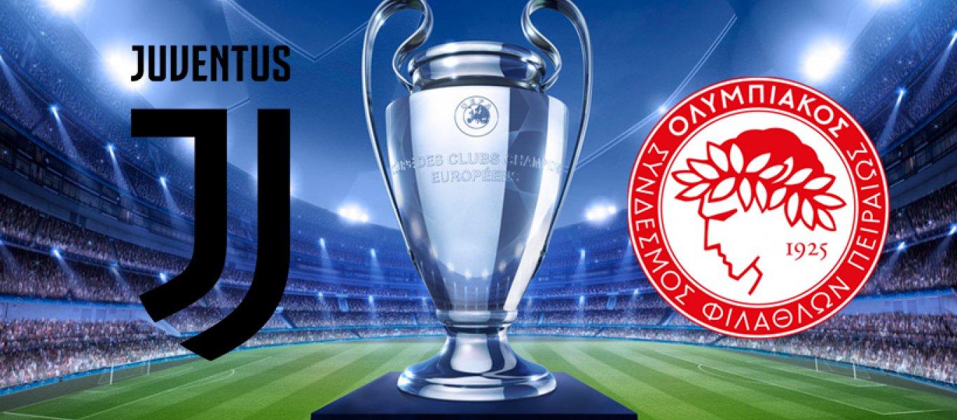 Champions League: Με ήττα φεύγει από το Τορίνο ο Ολυμπιακός με 2-0 από τη «Juve» (upd3)
