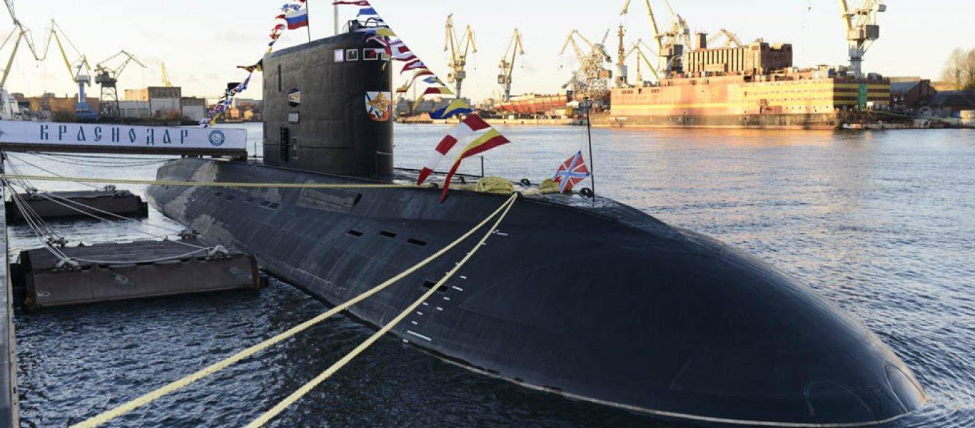 Krasnodar: Το υποβρύχιο της Ρωσίας που «πονοκεφαλιάζει» τις ΗΠΑ – Πώς ξέφυγε από το ραντάρ τους; (βίντεο)