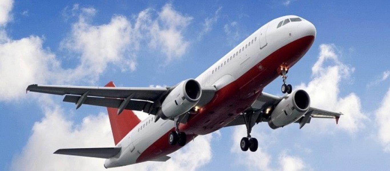 Γυναίκα ταξίδεψε στην Ελλάδα από τη Σκωτία χωρίς κανέναν συνεπιβάτη στο αεροπλάνο (φωτό)