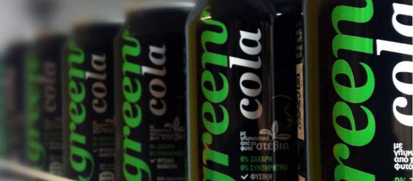 Green Cola: Η ταχύτερα αναπτυσσόμενη εταιρία καταναλωτικών προϊόντων στην Ελλάδα