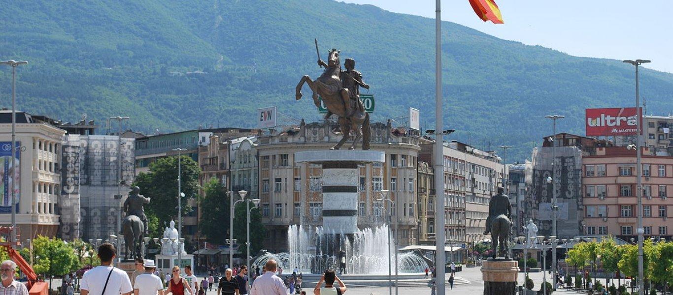 Αθήνα προς Σκόπια: «Για να μπείτε στο ΝΑΤΟ θα καταπιείτε όλη την αλυτρωτική προπαγάνδα» – Ποιοι είναι οι ελληνικοί όροι