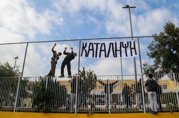 Δεκάδες σχολεία υπό κατάληψη στο Ηράκλειο – Ποια είναι