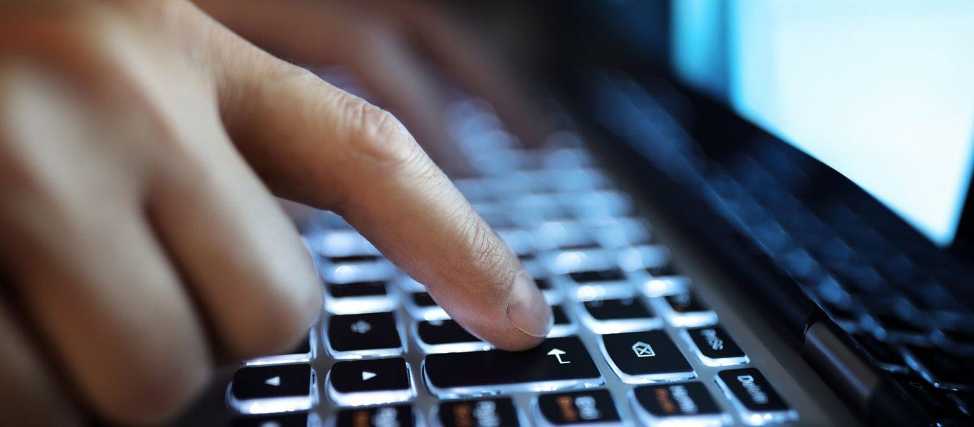 Ρόδος: 45χρονη καταδικάστηκε για εξαπάτηση άνδρα που γνώρισε στο Facebook