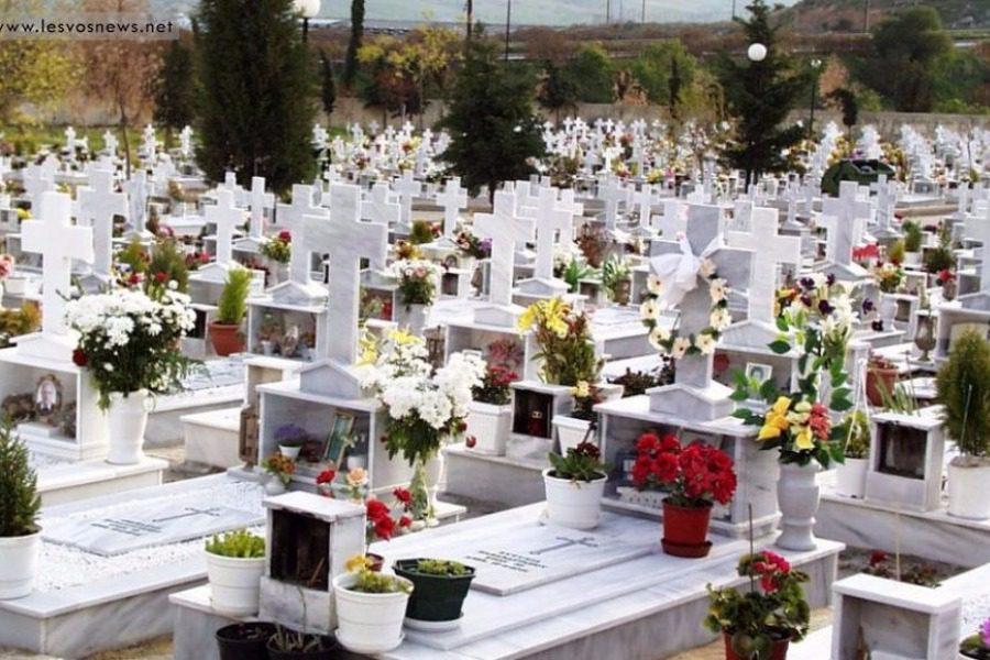 Η πόλη που οι νεκροί είναι 1000 φορές περισσότεροι από τους ζωντανούς