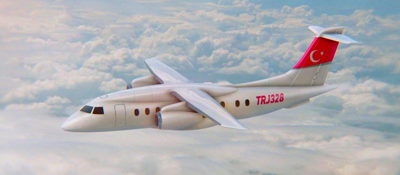 Ακυρώθηκε η ανάπτυξη και η κατασκευή του νέου τουρκικού μεταγωγικού μεσαίων αποστάσεων TRJet  (βίντεο)