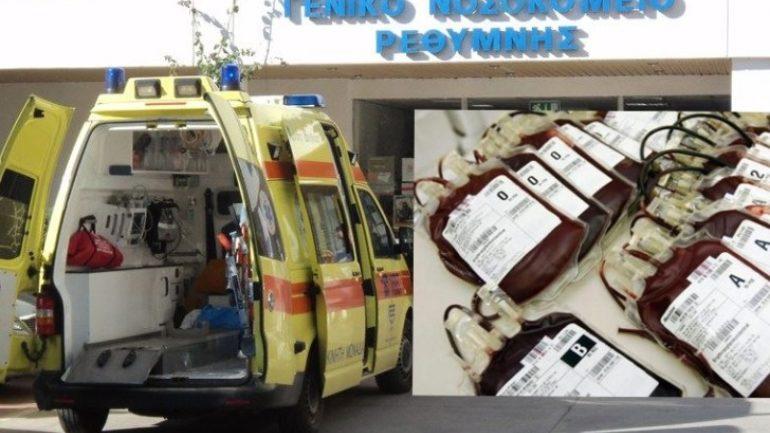 Στα σκουπίδια 149 ασκοί αίματος από βλάβη στο Νοσοκομείο
