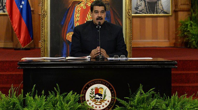 Ο οίκος Standard and Poors κήρυξε τη Βενεζουέλα σε κατάσταση «μερικής χρεοκοπίας»