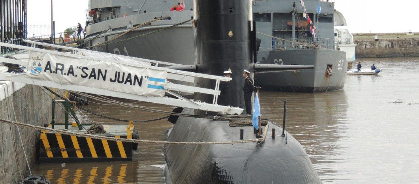 «Κραυγή αγωνίας» από το υποβρύχιο της Αργεντινής που αγνοείται με 44 άτομα πλήρωμα – Προσπάθησε να επικοινωνήσει 7 φορές