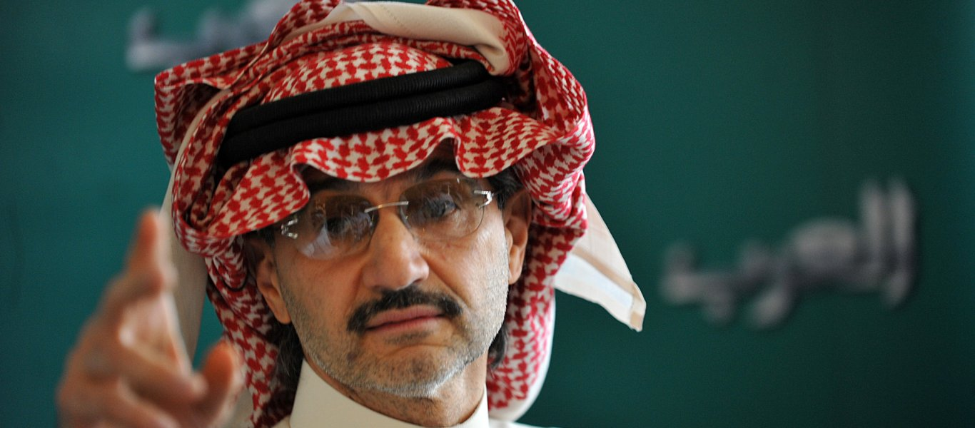 «Χάος» φέρνει στις διεθνείς αγορές η σύλληψη του Σαουδάραβα Αλουαλίντ μπιν Ταλάλ – Στον «αέρα» διεθνείς κολοσσοί