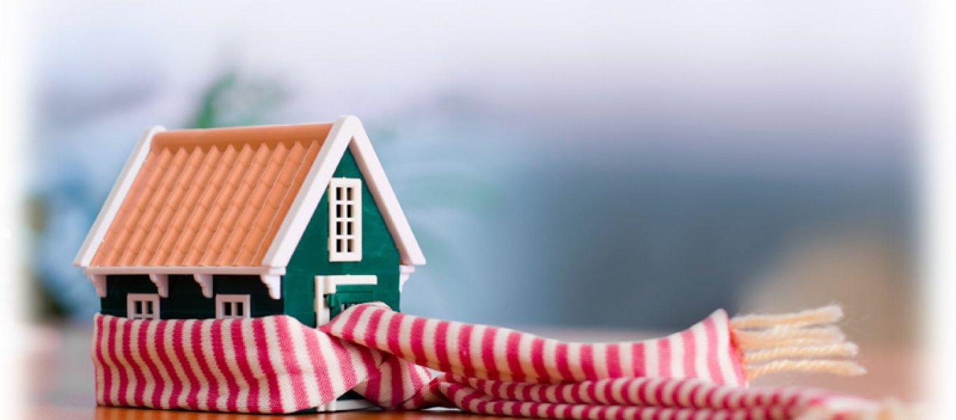 Διατηρήστε το σπίτι σας ζεστό έξυπνα!