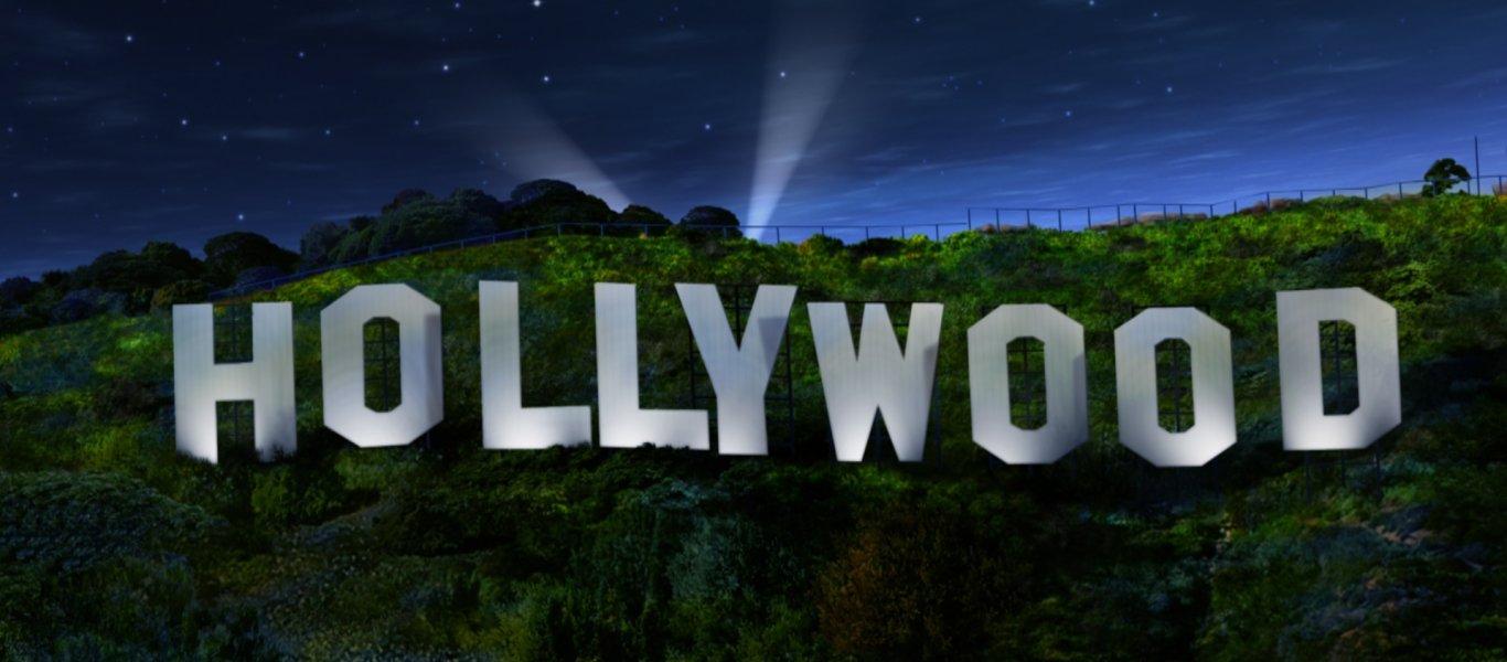 Hollywood: Οι θεωρίες συνωμοσίας στον λαμπερό χώρο του θεάματος (βίντεο)