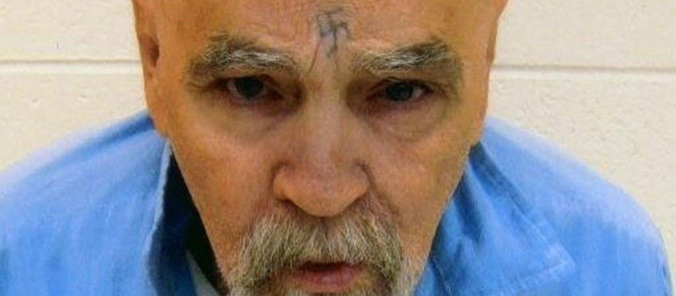 Τσαρλς Μάνσον: «Έφυγε» σε ηλικία 83 ετών ο διαβόητος αρχηγός της θρησκευτικής αίρεσης δολοφόνων (φωτό, βίντεο)