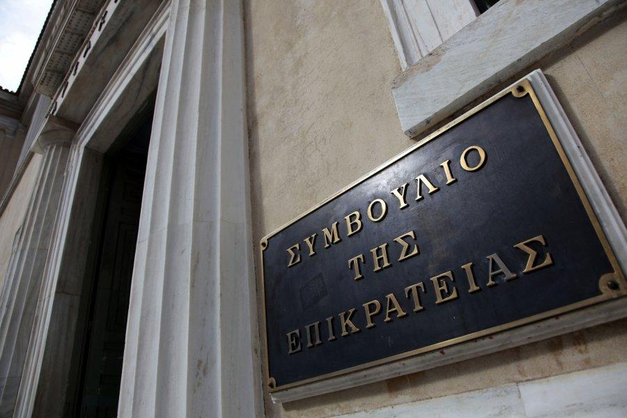 ΣτΕ: «Εκτός των φορολογικών ελέγχων το περιεχόμενο τραπεζικών λογαριασμών μετά την 5ετία»