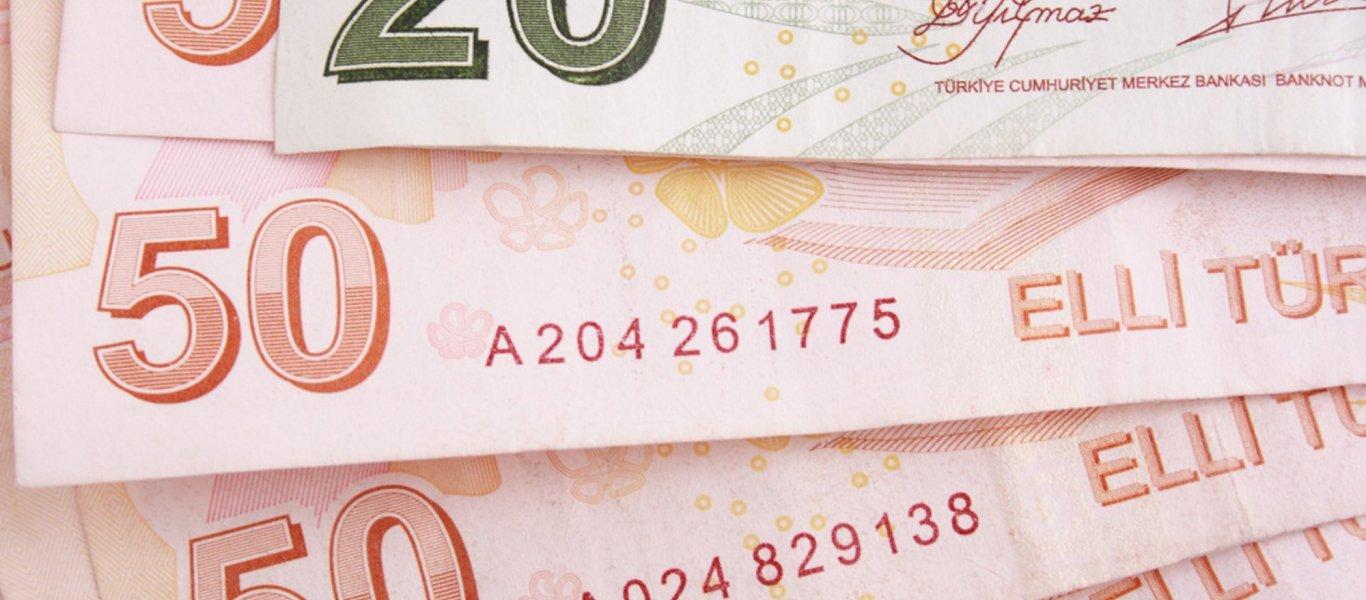 «Αδύναμη» η τούρκικη λίρα σύμφωνα με τον οίκο αξιολόγησης Standard & Poor's
