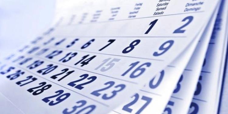 Γιατί η Κυριακή θεωρείται η όγδοη ημέρα