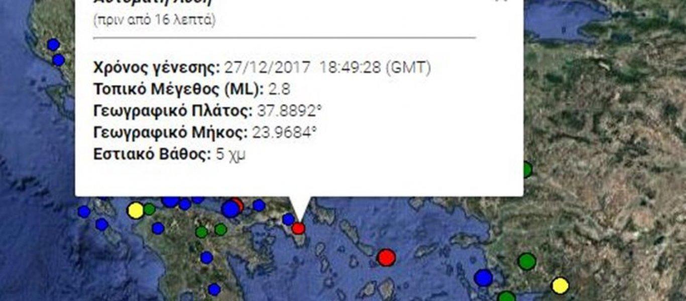 Σεισμοί με διαφορά δύο λεπτών σημειώθηκαν σε Αττική και Μύκονο