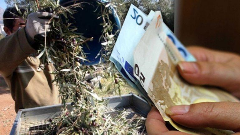 ΟΠΕΚΕΠΕ: Έτοιμα όλα για την πληρωμή των επιδοτήσεων
