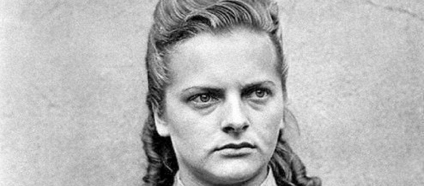 Η 22χρονη «ύαινα του Άουσβιτς» που κοιμόταν με SS αλλά και γυναίκες κρατούμενες – Τα αποτρόπαια εγκλήματα (φωτό, βίντεο)