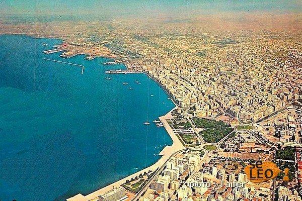 Η «παλιά» Θεσσαλονίκη από ψηλά – Μοναδικές αεροφωτογραφίες από το 1960