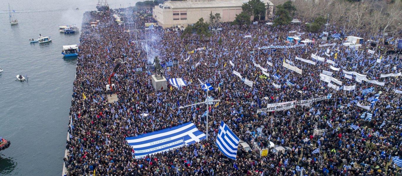 Η απάντηση της ΕΡΤ για το «μερικές δεκάδες πολίτες» πήγαν στο συλλαλητήριο στη Θεσσαλονίκη (φωτό)
