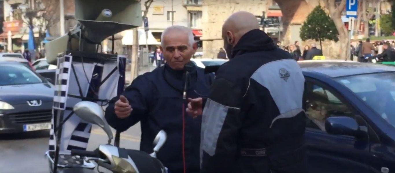 Αίσχος στη Θεσσαλονίκη: «Επιτέθηκαν» σε ηλικιωμένο που φώναζε συνθήματα για τη Μακεδονία (φωτό, βίντεο)