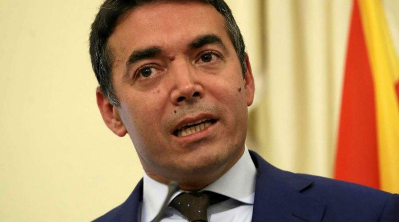 Ντιμιτρόφ για Σκοπιανό: Οι υπουργοί Εξωτερικών θα αναλάβουν τις διαπραγματεύσεις