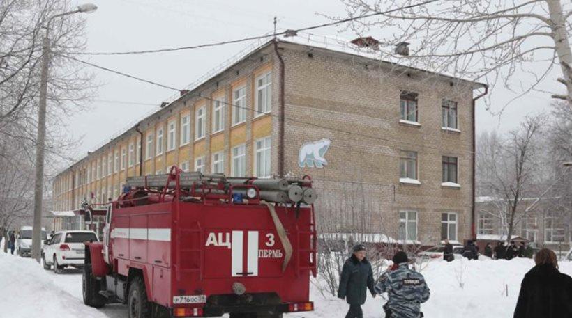 «Μακελειό» σε σχολείο στη Ρωσία: 15 τραυματίες από επίθεση εφήβου με μαχαίρι
