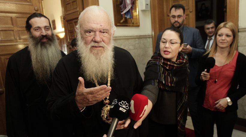 Ιερώνυμος: Η Εκκλησία δεν δέχεται ούτε το όνομα, ούτε τα παράγωγα της λέξης «Μακεδονία»