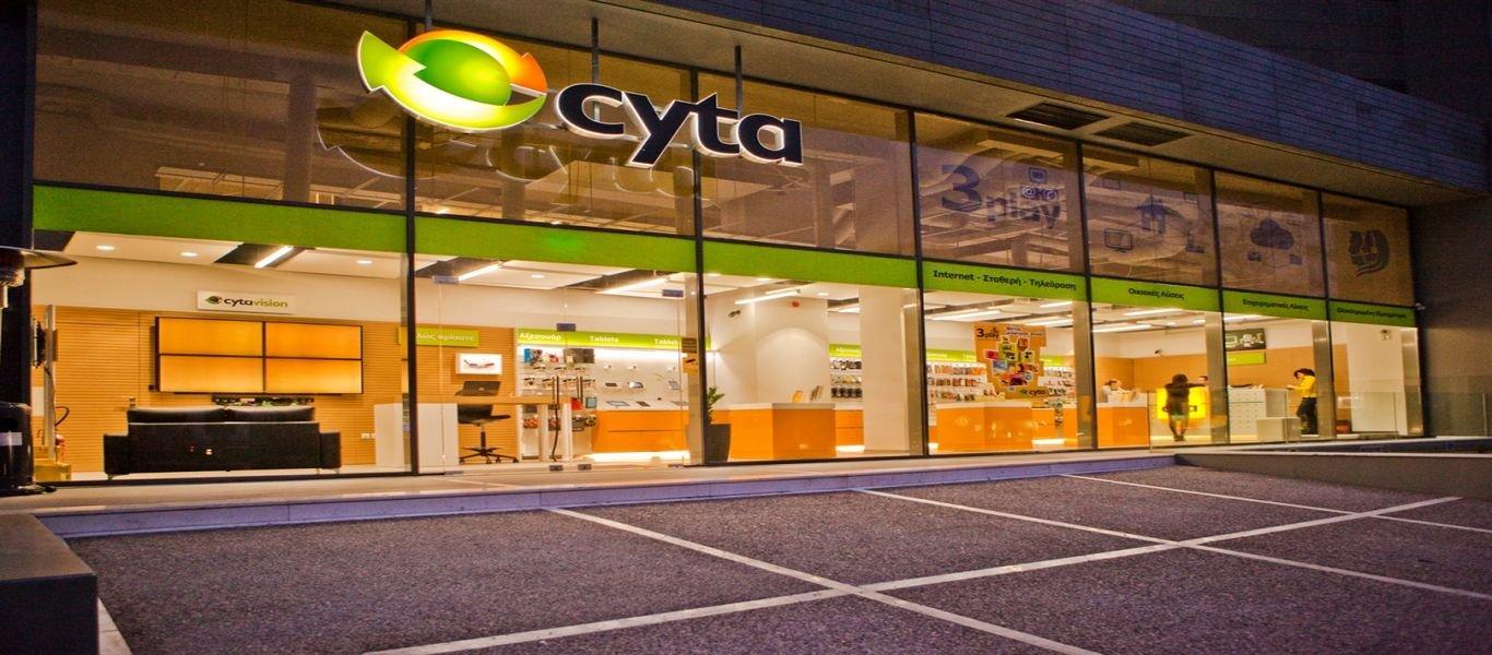 Στα «χέρια» της Vodafone η Cyta Hellas