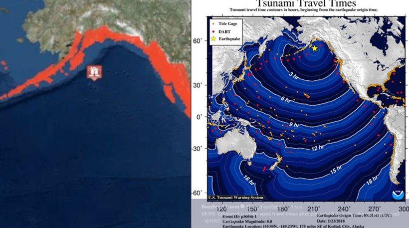 Σεισμός 8,2 Ρίχτερ στην Αλάσκα – Συναγερμός για τσουνάμι