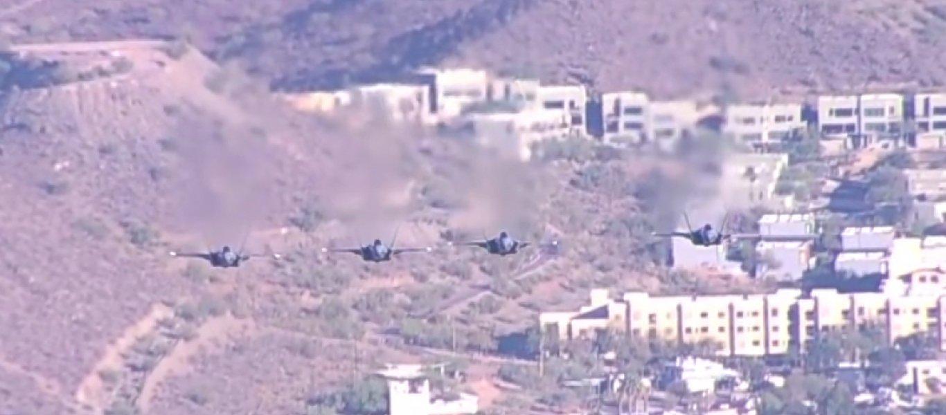 ΗΠΑ: Δείτε το εντυπωσιακό πέρασμα 4 F-35 όπως καταγράφηκε από κάμερα ελικοπτέρου (βίντεο)
