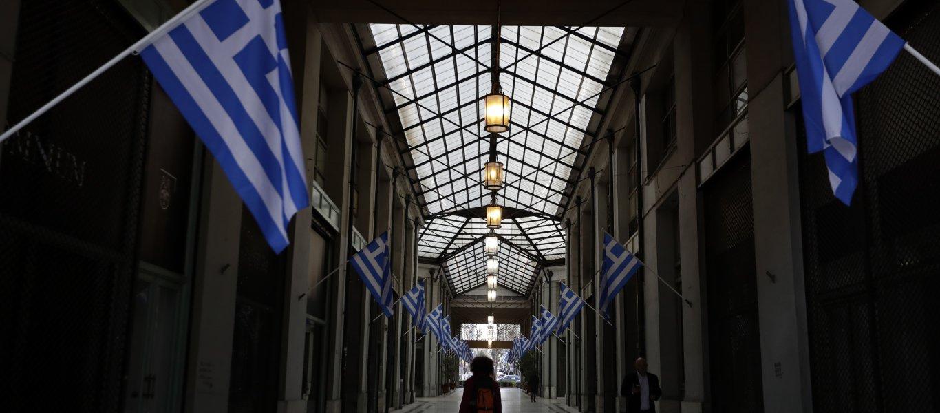 WSJ για Ελλάδα: «Για πρώτη φορά υπάρχει φως στο τέλος του τούνελ»