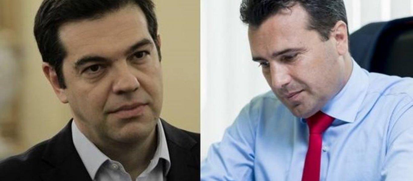 Ο πρωθυπουργός Σκοπίων δηλώνει στον Α.Τσίπρα έτοιμος για κοινή λύση