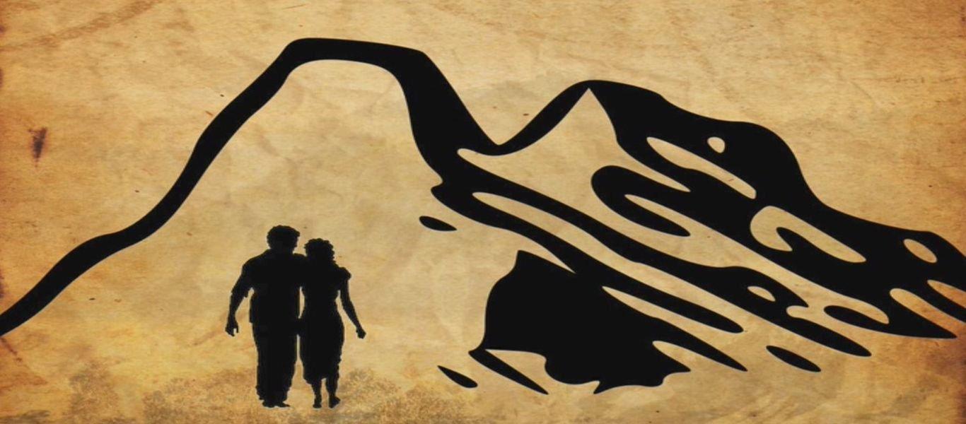 Ινδονησία: Αυτό είναι το «βουνό του έρωτα» όπου άγνωστοι συνευρίσκονται μεταξύ τους!