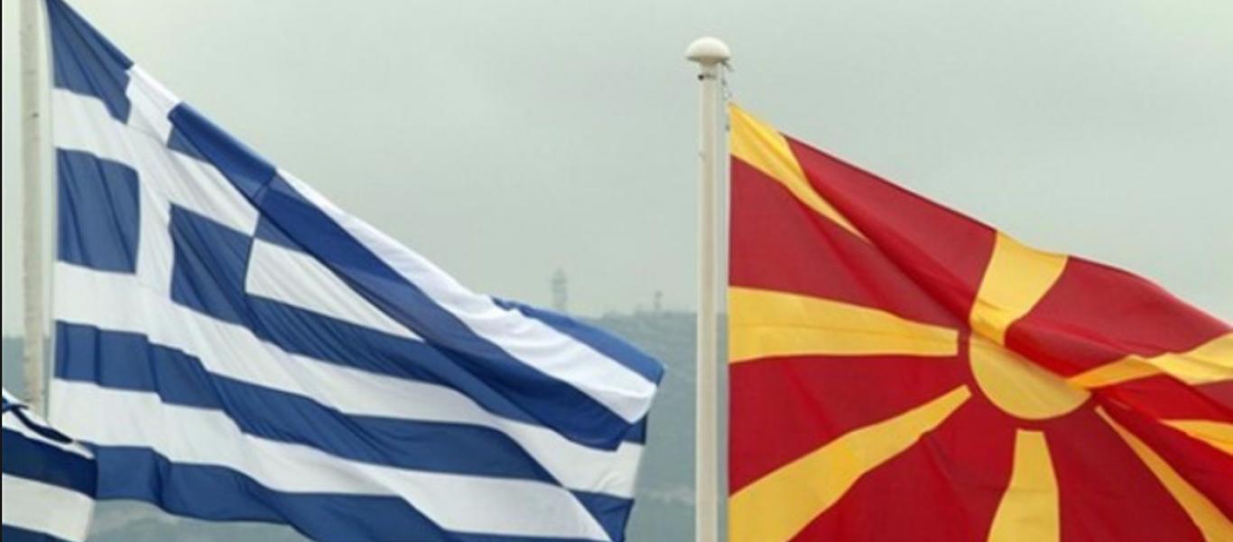Η «άγνωστη» ελληνική ομογένεια των πολυεθνικών Σκοπίων – Χιλιάδες Έλληνες ζητάνε την αναγνώριση (βίντεο)