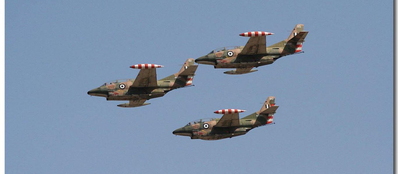 ΕΚΤΑΚΤΟ: Έπεσε αεροσκάφος Τ-2 της ΠΑ – Ζωντανοί οι πιλότοι (upd)