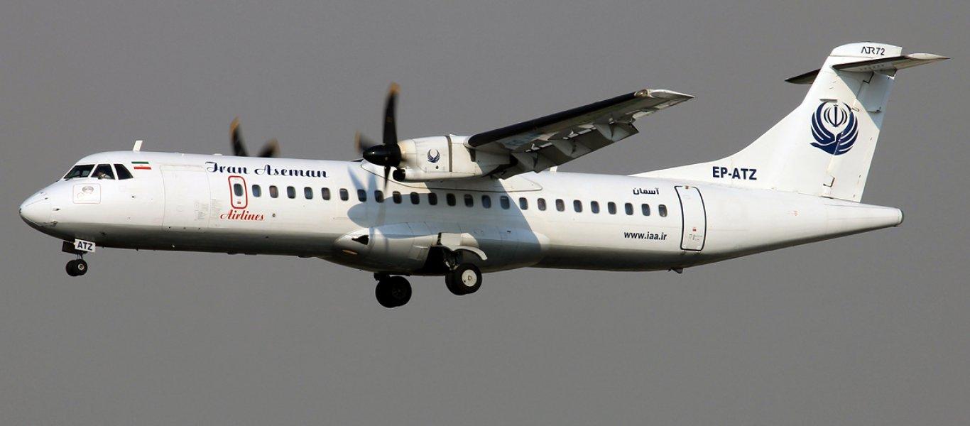 ΕΚΤΑΚΤΟ: Συνετρίβη ιρανικό αεροπλάνο με 60 επιβάτες στο Ισφαχάν (φωτό)
