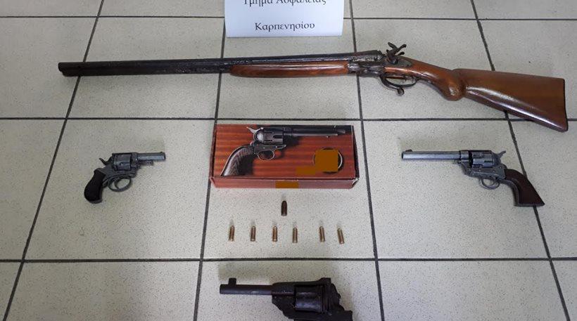 Όπλα στα σπίτια Έλληνα και Αλβανού στο Καρπενήσι