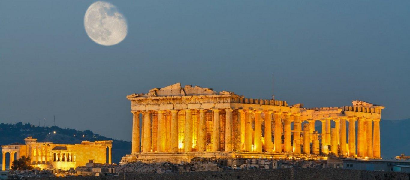 Paradise Papers: Νέα διαρροή – Ποιοι είναι οι 2.594 Έλληνες στην νέα λίστα