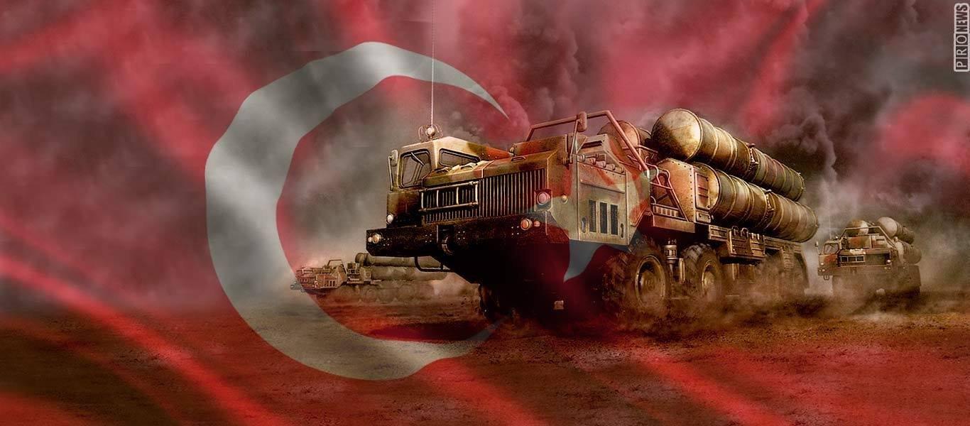 «Θωρακίζεται» η Τουρκία: Και δεύτερη συμφωνία για S-400 με την Ρωσία
