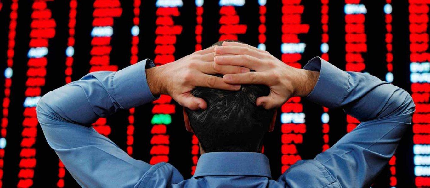 Νέα κατάρρευση του Dow Jones: Πτώση με 4,15% κάτω! – Επανάληψη της κρίσης του 2008;